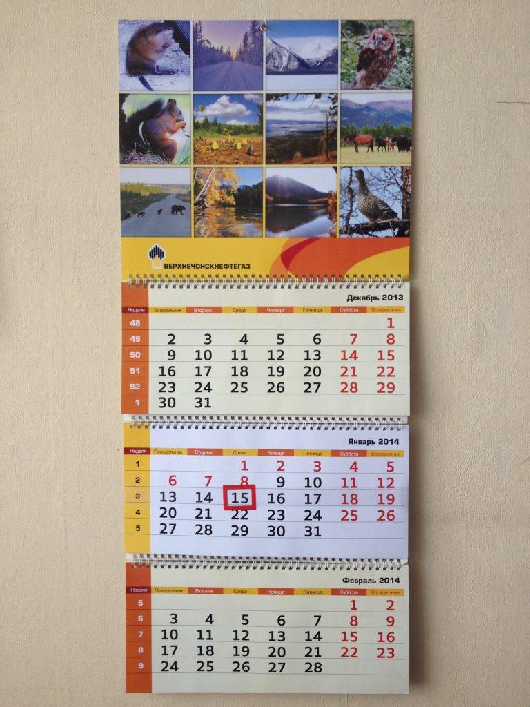 image-05-10-16-15-08-1